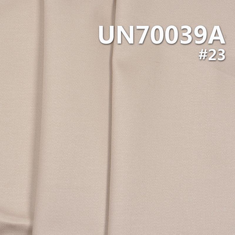棉彈力色丁斜 200g/m2 56/57