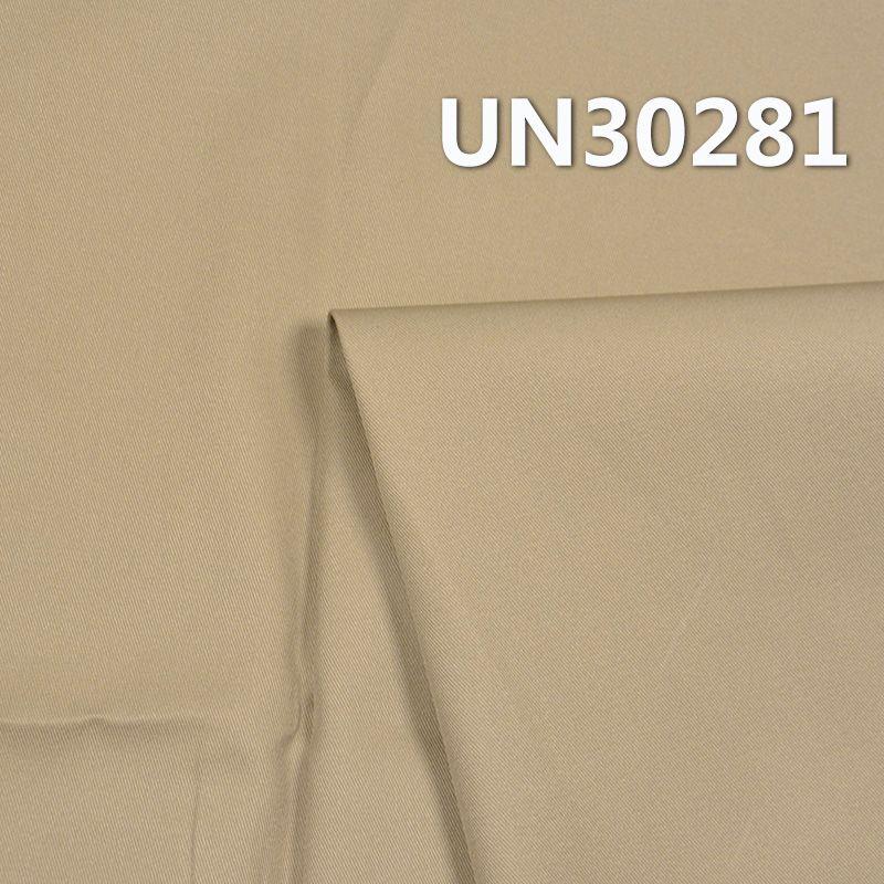 高密双面斜染色布208g/m257/58