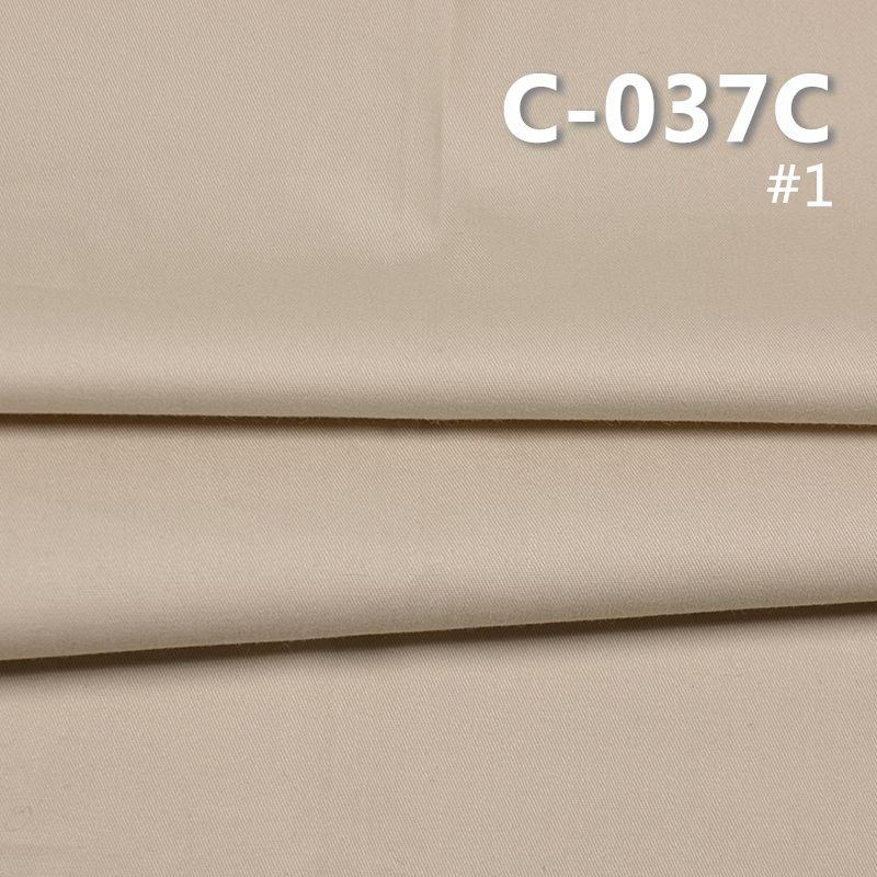 全棉斜纹染色磨毛 144g/m² 43/44