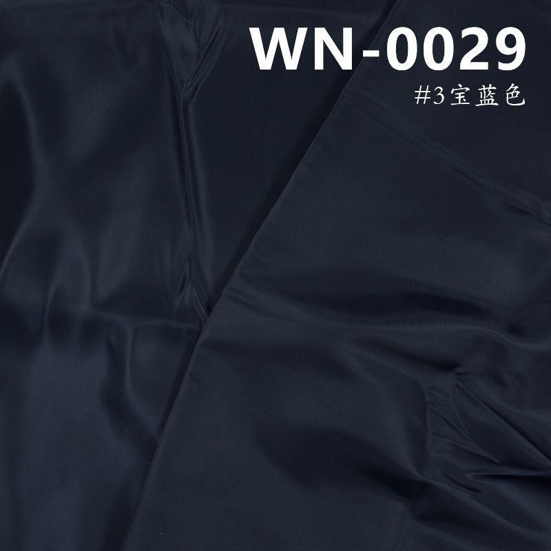 """尼龙双面斜 防水 150g/m2 61/62"""" WN-0029 100%尼龙双面斜 防水"""