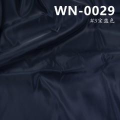 """尼龙双面斜+防水 150g/m2 61/62"""" WN-0029 100%尼龙双面斜+防水"""