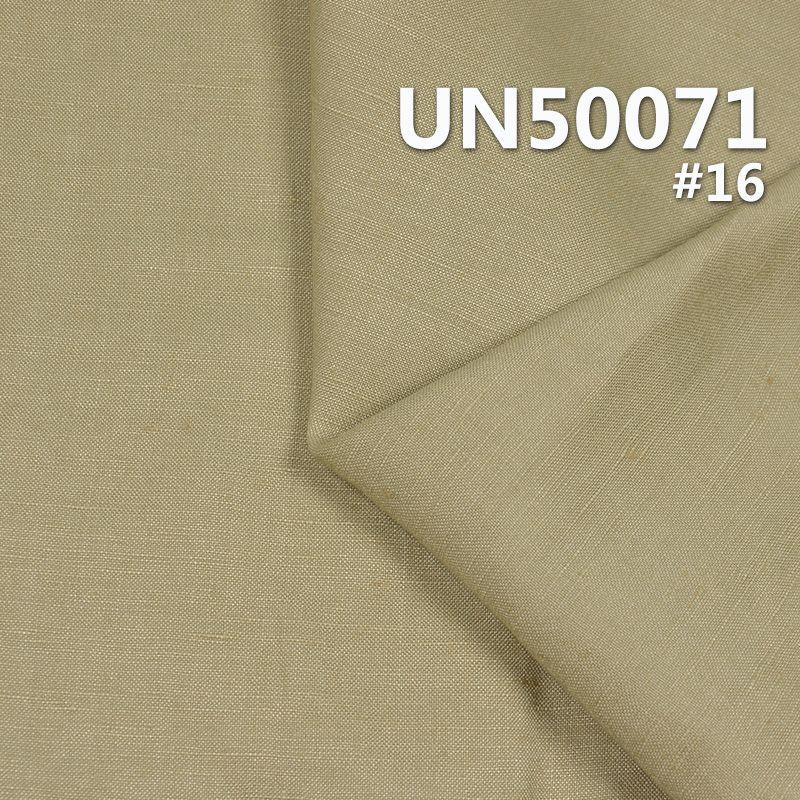"""粘亚麻染色布172g/m254/56""""UN50071"""