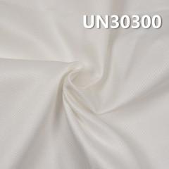 """全棉骑兵斜 260g/m2 57/58"""" UN30300"""
