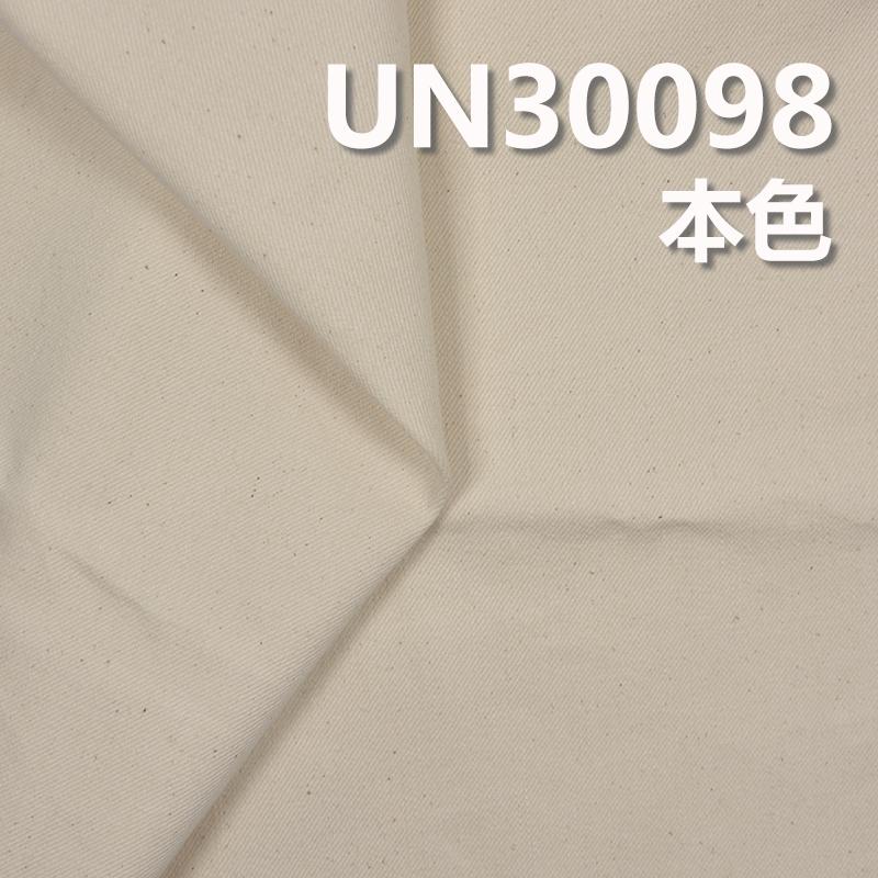 全棉直竹染色布 345g/m2 58/59