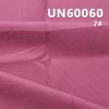 """全棉20坑灯心絨 155g/m² 43/44"""" 全棉加厚20坑灯心絨 全棉20坑灯芯绒 UN60060"""