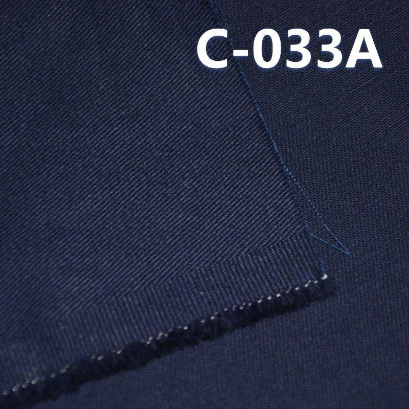 """全棉斜纹 275g/m² 57/58"""" C-033A"""