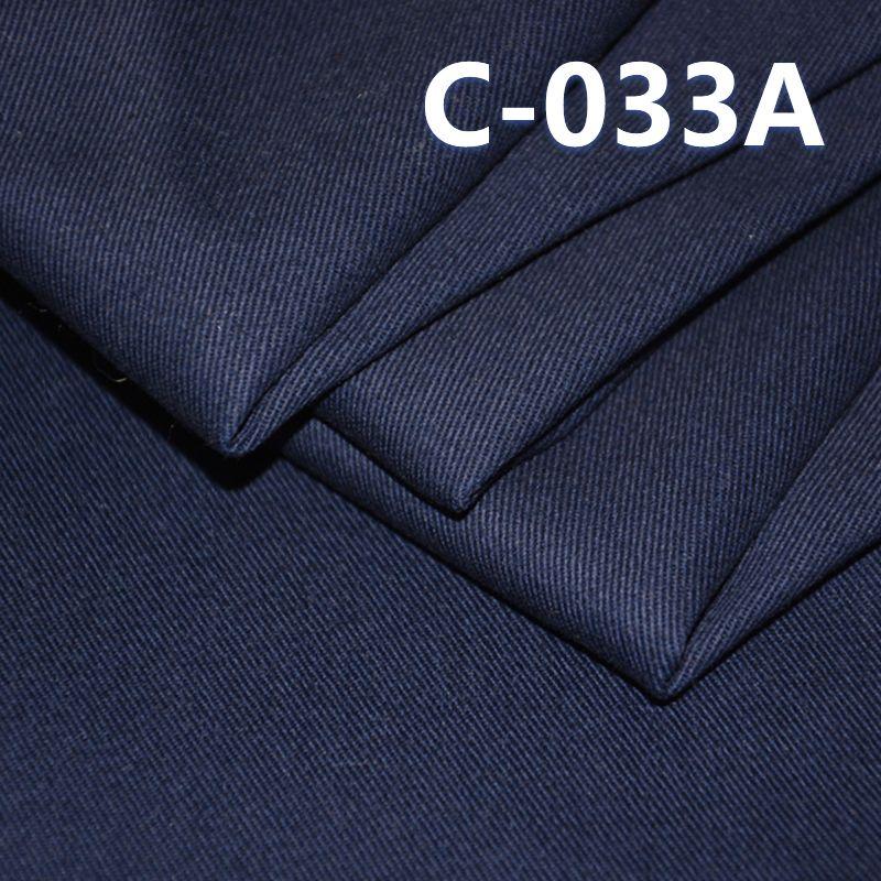 C-033A-1