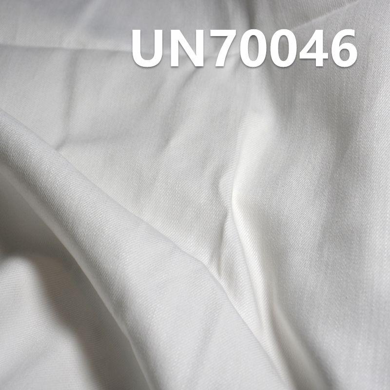棉彈粗斜竹節 10.8oz 52/54