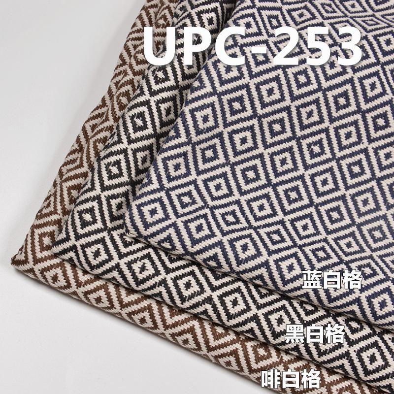 全棉提花色织布 300g/m2 57/58
