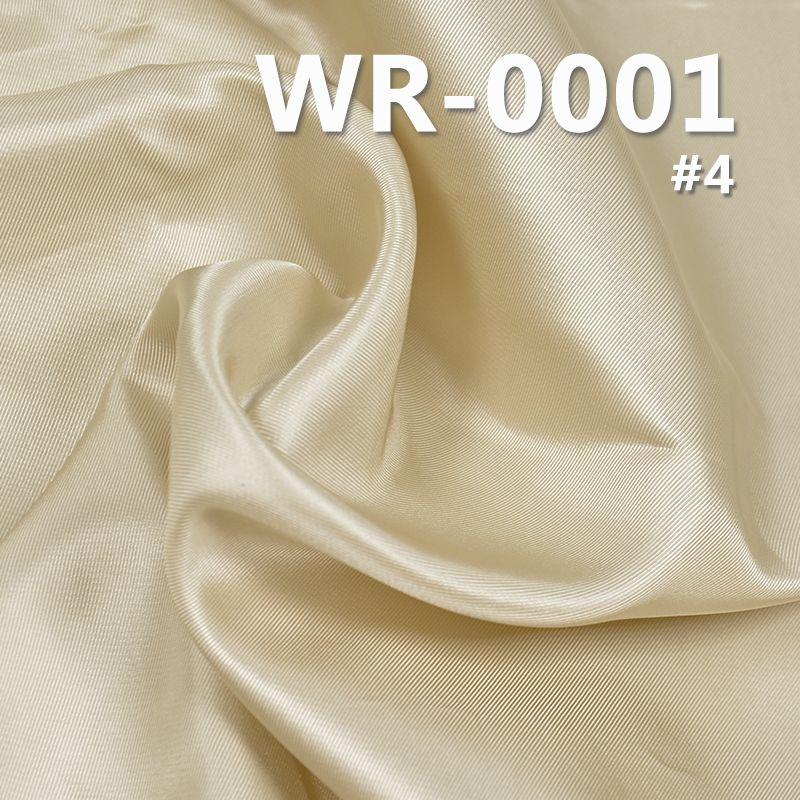 """100%有光人丝斜纹布 160g/m2 57/58"""" WR-0001"""