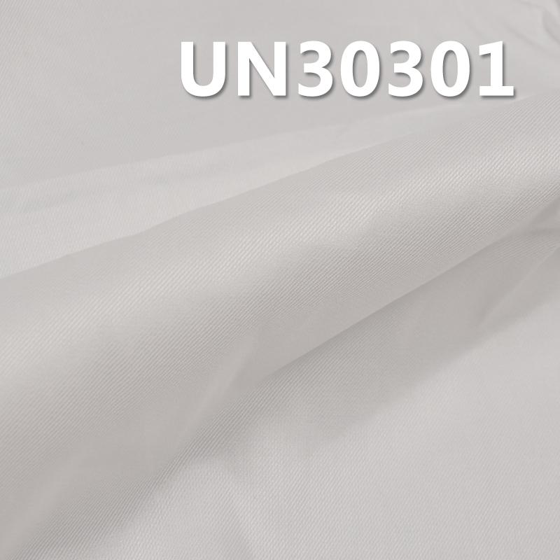 100%棉双股双面斜布 115g/m2 56/57