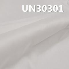 """100%棉双股双面斜布 115g/m2 56/57"""" 【半漂】UN30301"""