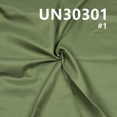 """100%棉双股双面斜布 115g/m2 56/57"""" UN30301"""