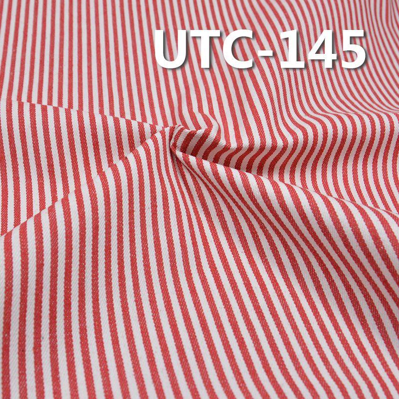 涤棉色织条子布 290g/m2 58/59