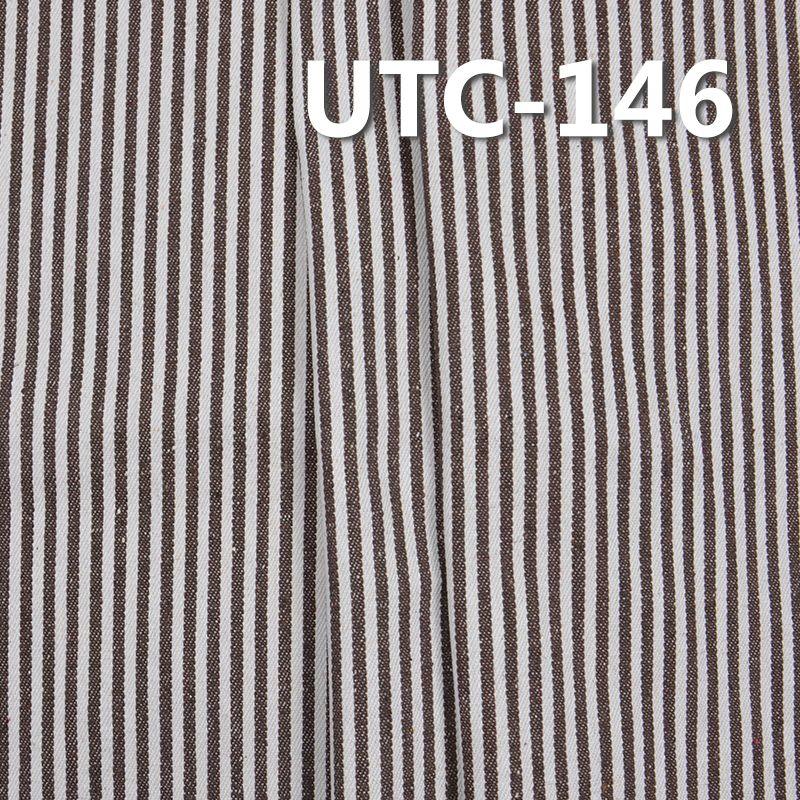 涤棉色织条子布 310g/m2 58/59