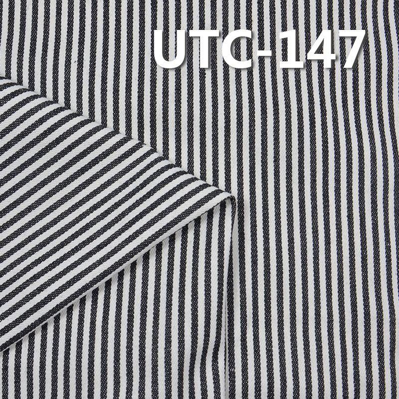 棉涤条子色织布 265g/m2 58/59