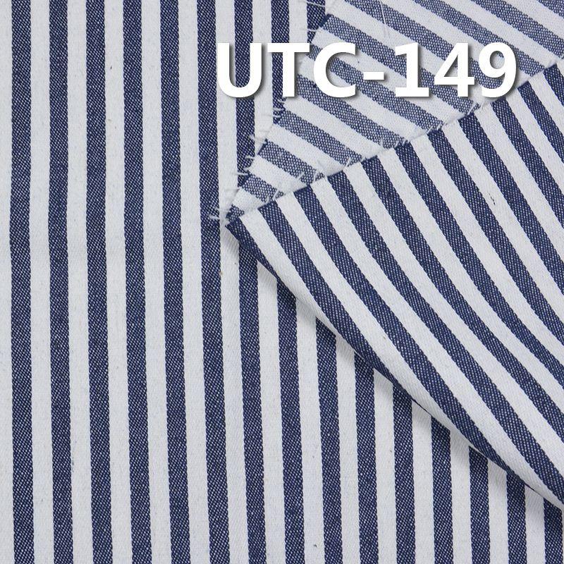 棉涤色织条子布 265g/m2 58/59