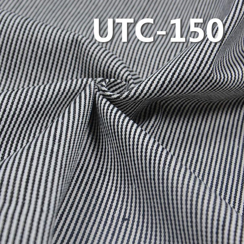 棉涤色织条子布 310g/m2 58/59