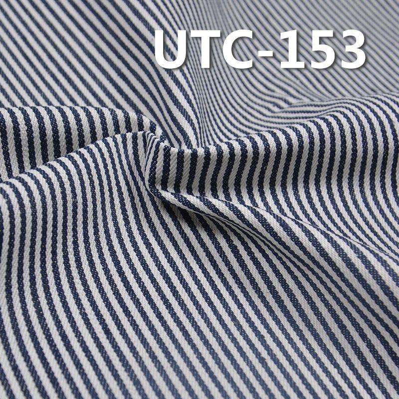 棉涤色织条子布 290g/m2 58/59