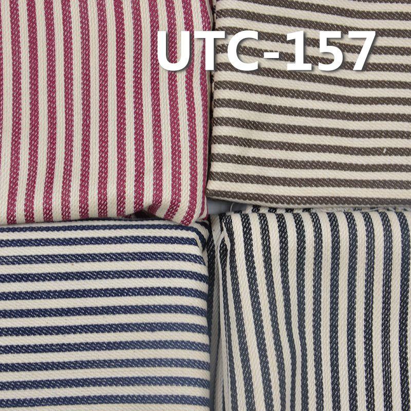 涤棉色织条子布 210g/m2 58/59