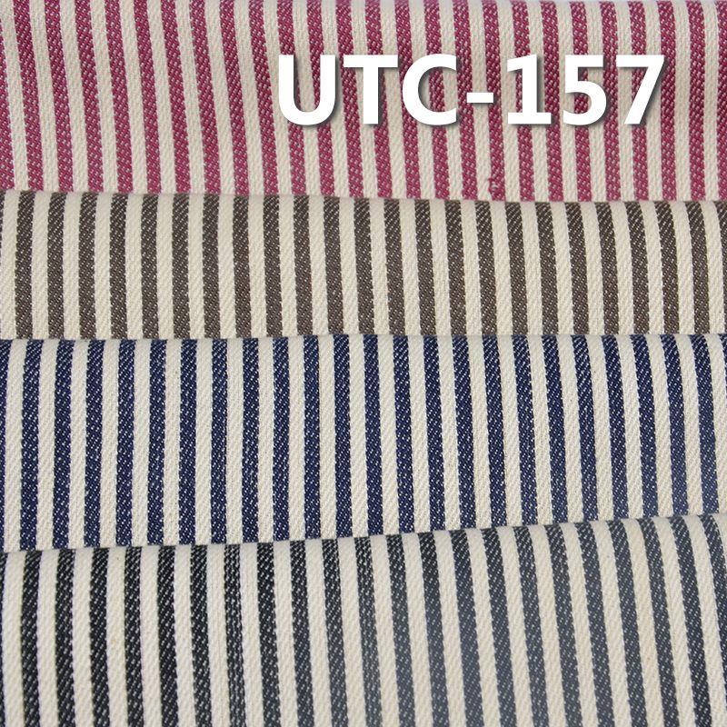 棉涤色织条子布 210g/m2 58/59