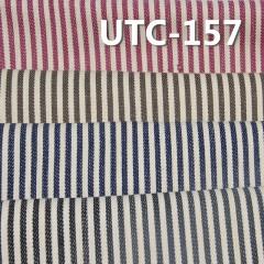 """棉涤色织条子布 210g/m2 58/59"""" 80%棉20%涤四片斜色织条子布 UTC-157"""