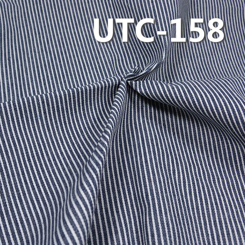 棉涤色织条子布 240g/m2 58/59