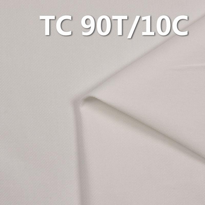 TC斜纹口袋布 108*58/21*21 T90/C10 198g/m2 57/58