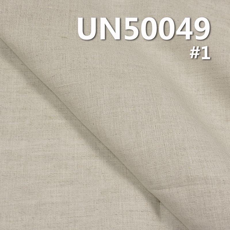 亚麻棉交织平布 136g/m2 53