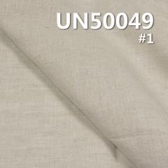 """亚麻棉交织平布 136g/m2 53""""/54"""" UN50049"""