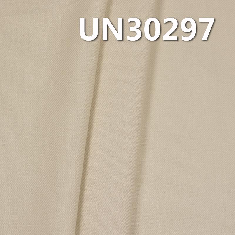 全棉双面斜染色布 165g/m2 53/54