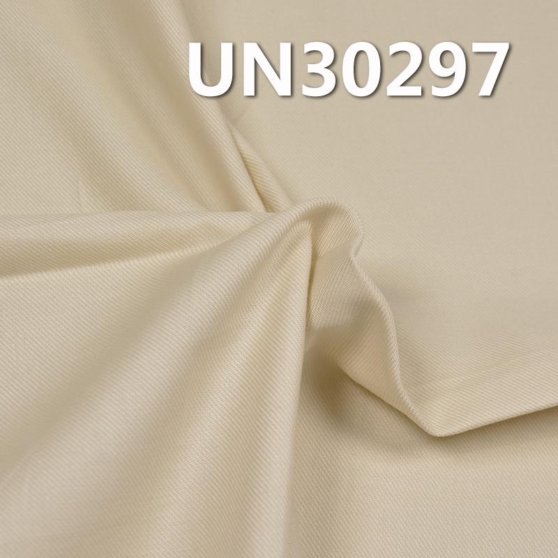 """全棉双面斜染色布 165g/m2 53/54"""" UN30297"""