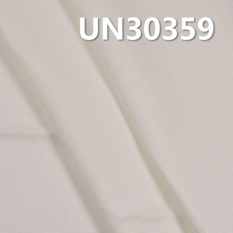 全棉双经双纬帆布 270g/m2  57/58