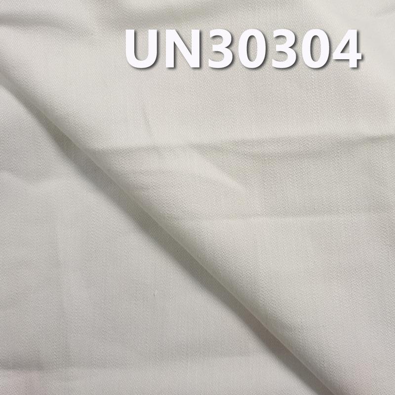 100%棉直竹色丁布 320g/m2 57/58