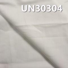 """100%棉直竹色丁布 320g/m2 57/58"""" 【半漂】UN30304"""