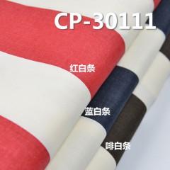 """全棉竖条纹印花布 155g/m2 57/58"""" CP-30111 全棉2/1三片斜竖条纹印花布"""