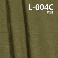 """全麻布 140g/m2  43/44"""" L-004C"""