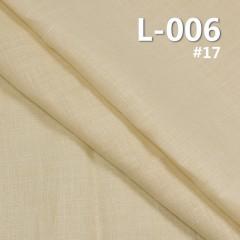 """亚麻棉 160g/m2 56/57"""" L-006"""