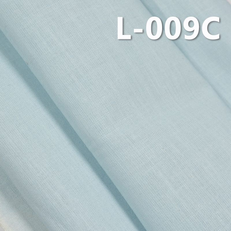 全麻布120g/m2 42/44
