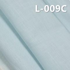 """全麻布120g/m2 42/44""""麻纹理 门帘窗帘棉麻面料 L-009C"""