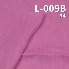"""全麻布120g/m2   50/52"""" 素色麻布 麻衣衬衫麻裤 L-009B"""