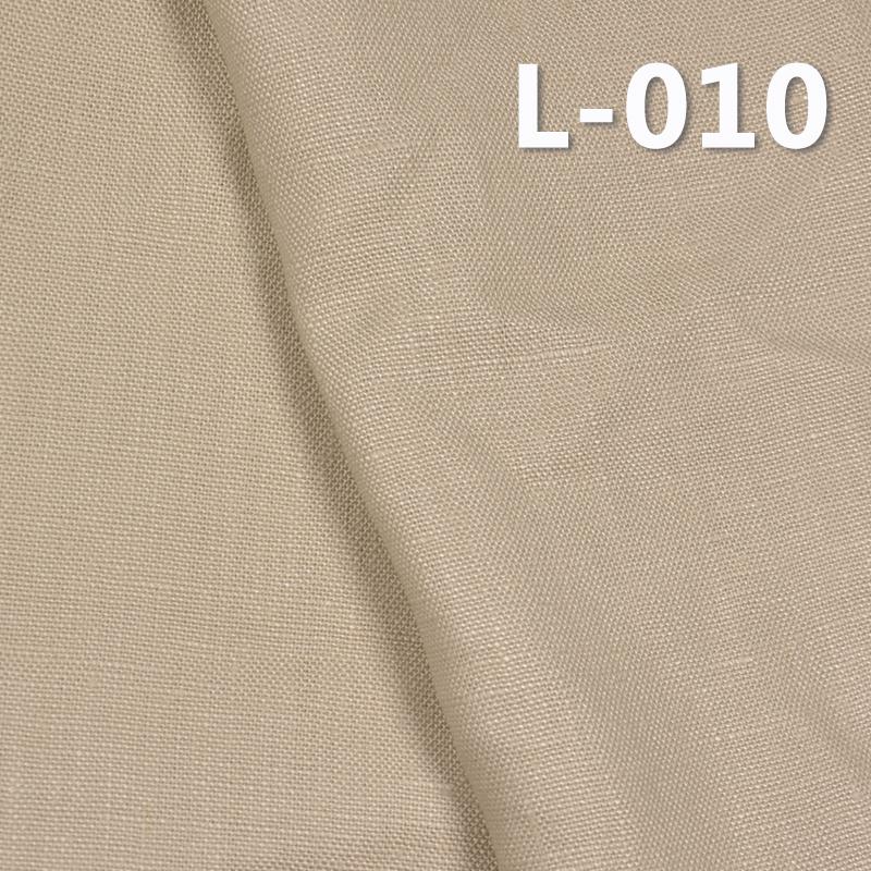 """纯亞麻染色布 280g/m2 54/55"""" L-010"""