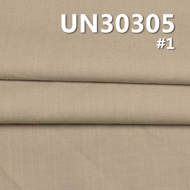 全棉横直竹节染色布229g/m257/58
