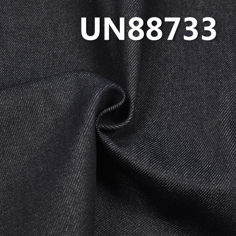 """100%棉右斜牛仔布 58/59"""" 14.5oz UN88733"""