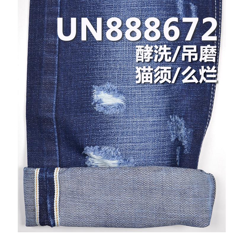 888672裤筒-1