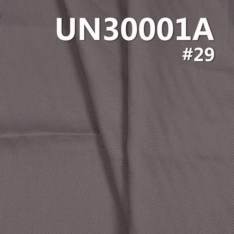 全棉斜紋布反底做面 300g/m2 57/58