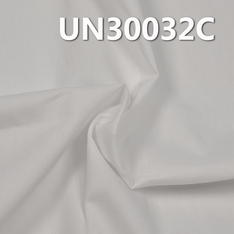 全棉高密府绸 110g/m2 43/44