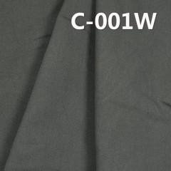 """纯棉洗水棉细帆布 180g/m2 57/58"""" C-001W"""