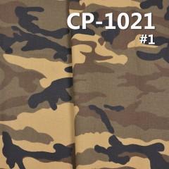 """全棉108x56斜纹印迷彩花 270g/m2  58"""" CP-1021"""