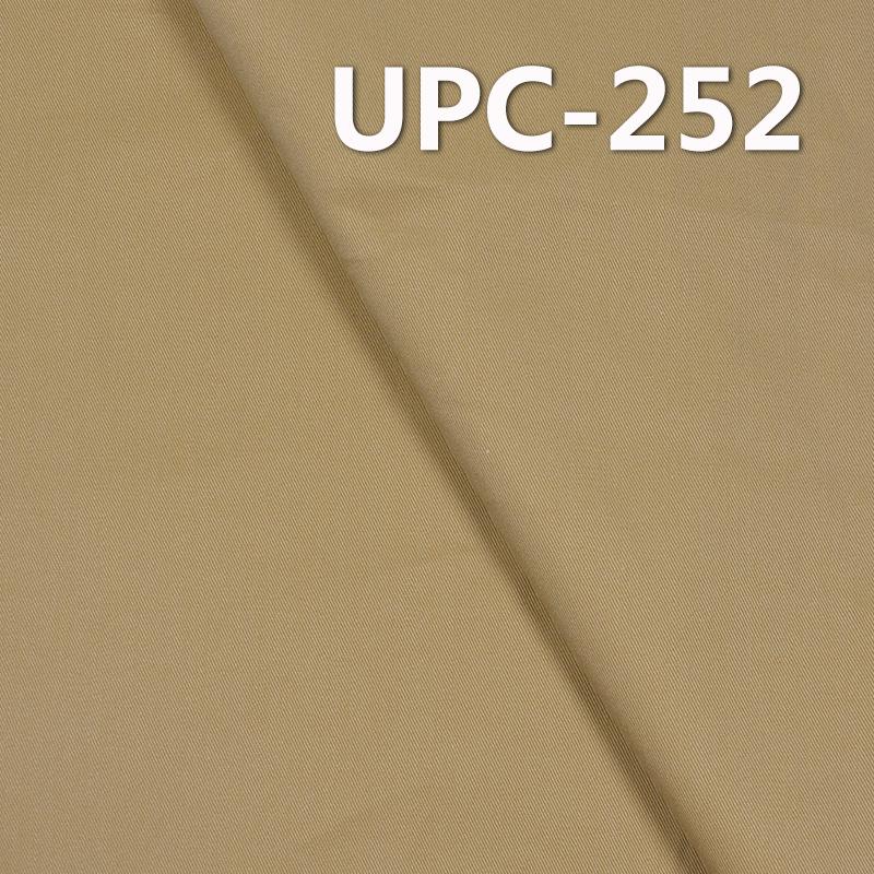 加厚高密双面斜 165g/m2 58